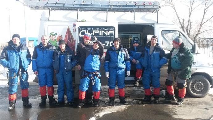 Обучение на промышленный альпинизм в москве