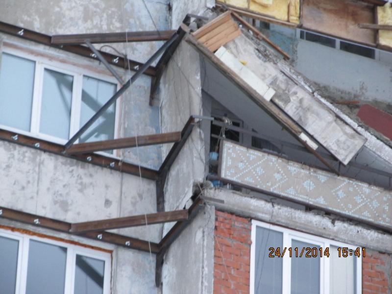 Укрепление балкона info.